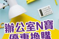WeChat 圖片_20200514094429