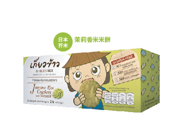 1_COVER_Richy Rice 茉莉香米米餅 – 日本芥末味 (辣) 25g