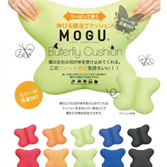 7_MOGU 腰軟墊-綠色 (1)