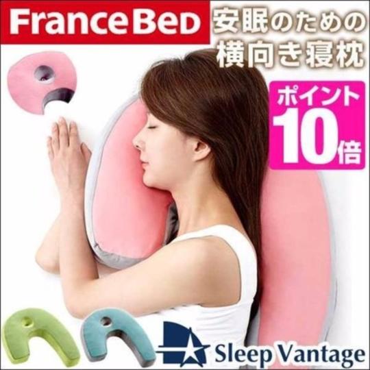 4_日本 Sleep Vantage 横向安眠抱枕-粉色 (1)