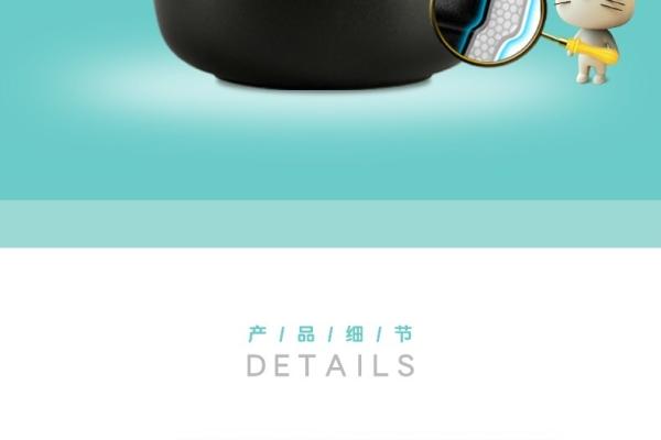3_小熊卡通陶瓷砂鍋 (1L) (2)