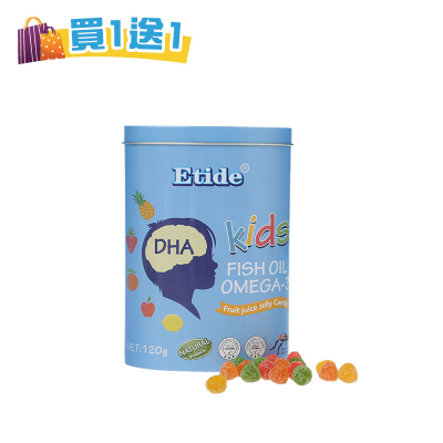 P_COVER_營泰保健兒童糖果 (1)
