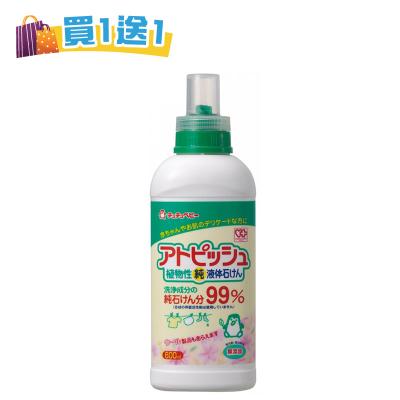 P_ChuChu 植物性嬰兒衣物洗衣液600ml