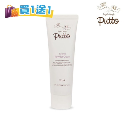 PUTTO Secret  powder cream(爽身膏)