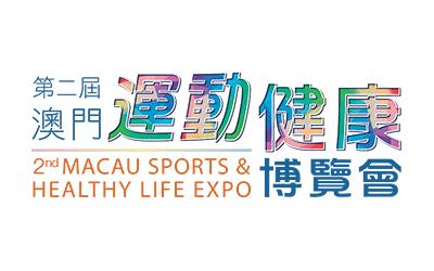 運動健康博覧會