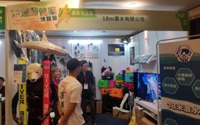 運動健康博覽會01