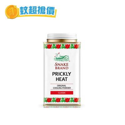 P_COVER_泰國嬰兒蛇牌爽身粉
