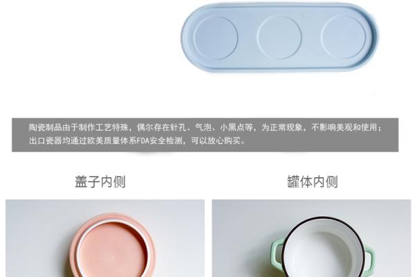 2_馬卡龍陶瓷調味罐套裝 (2)