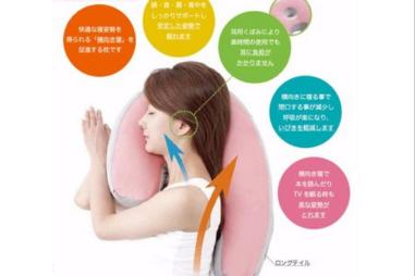 4_ 日本 Sleep Vantage 横向安眠抱枕-粉色 (1)