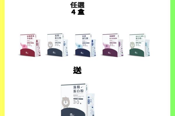 Panda系列