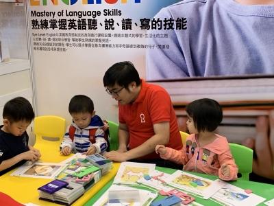 親子成長教育展01