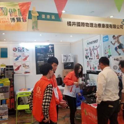 M22 橘井國際物理治療康復有限公司 3
