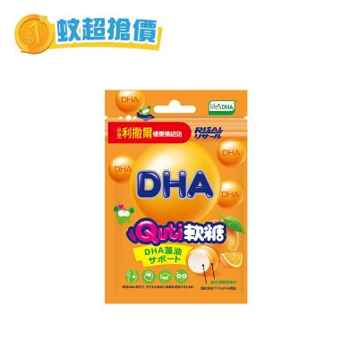 P_小兒利撒爾:DHA Quti軟糖