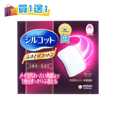 Unicharm尤妮佳 任何膚質臉部美容化妝棉