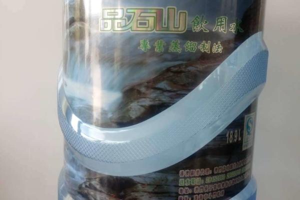五加侖蒸餾水
