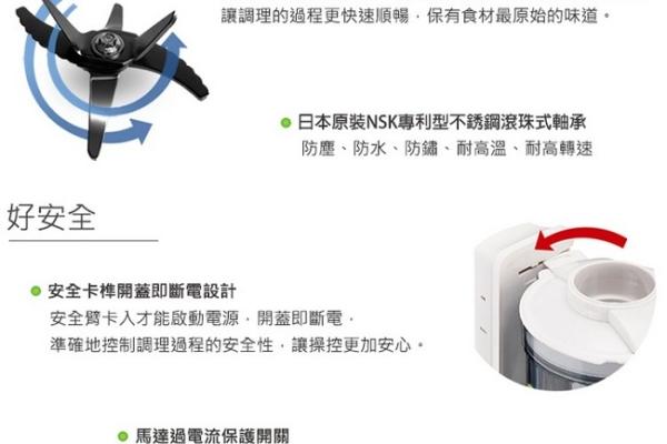 14_貴夫人 微感智控生機精華萃取機 (4)