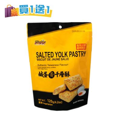 P_COVER_明奇鹹蛋黃千層酥