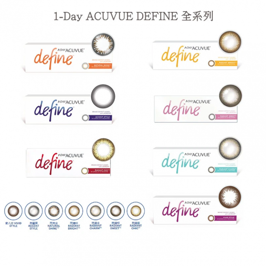 COVER__Acuvue define 日拋