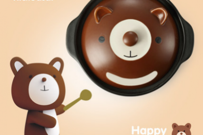 3_小熊卡通陶瓷砂鍋 (1L)