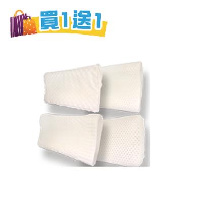 泰國天然乳膠枕(四款任搭)