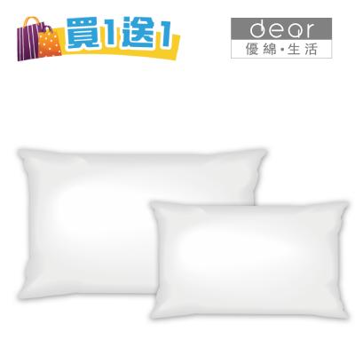 買一送一_酒店枕