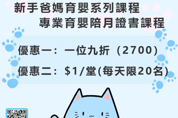 WeChat 圖片_20200604115242