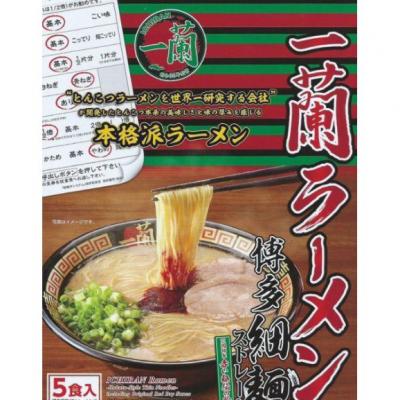 一蘭拉麵博多細麵(附秘製赤粉)5個裝645g