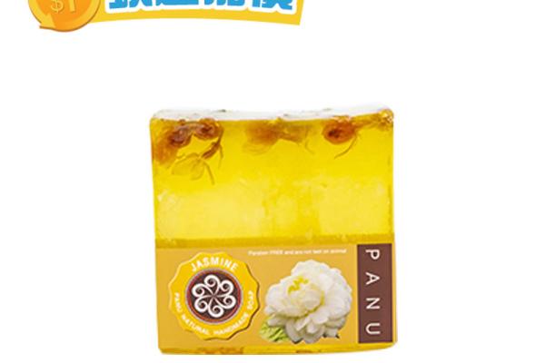 茉莉花香皂