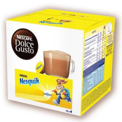 高鈣巧克力咖啡膠囊