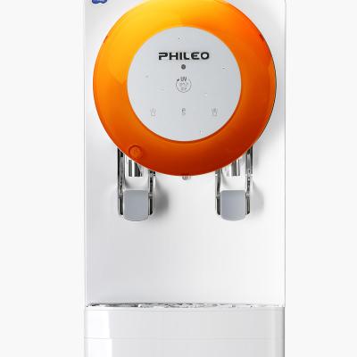 Phileo 314UVHC檯面式過濾型常溫及制熱水機