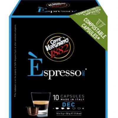 低咖啡因咖啡 (可分解膠囊)