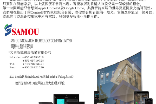参展網站banner
