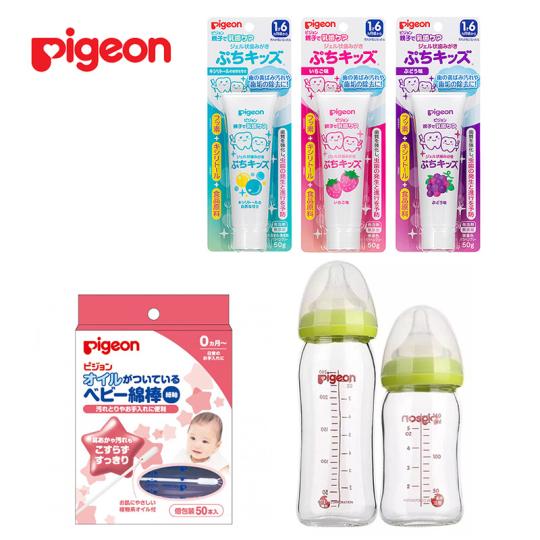 4.Pigeon貝親系列嬰兒產品