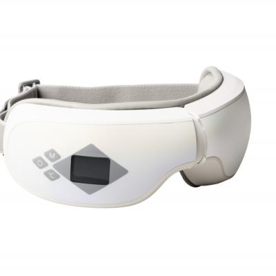 Smart Eye Eye massager健眼鬆2.0