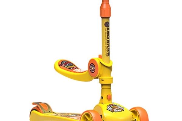 黃色多功滑板車特價329