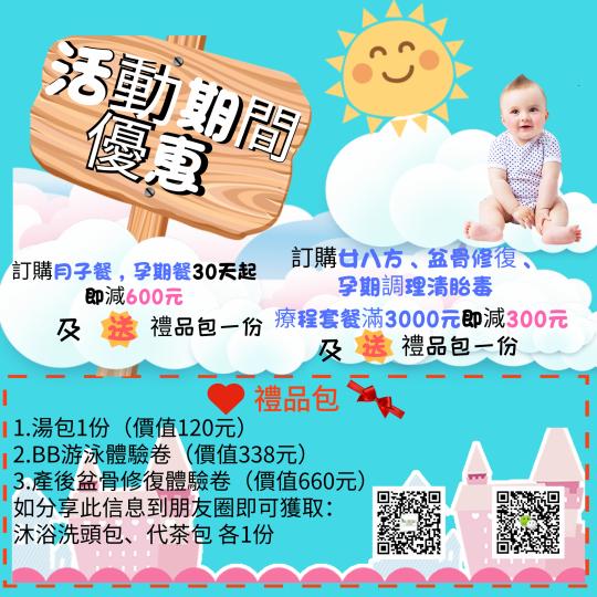 慧賢醫療中心banner