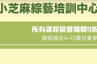 WeChat 截圖_20200918172422