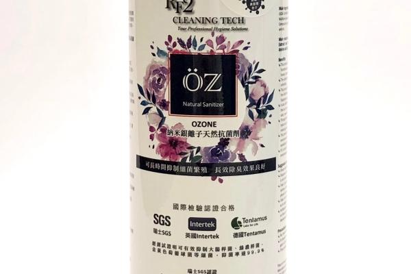 OZone 納米銀離子天然抗菌劑 750ml