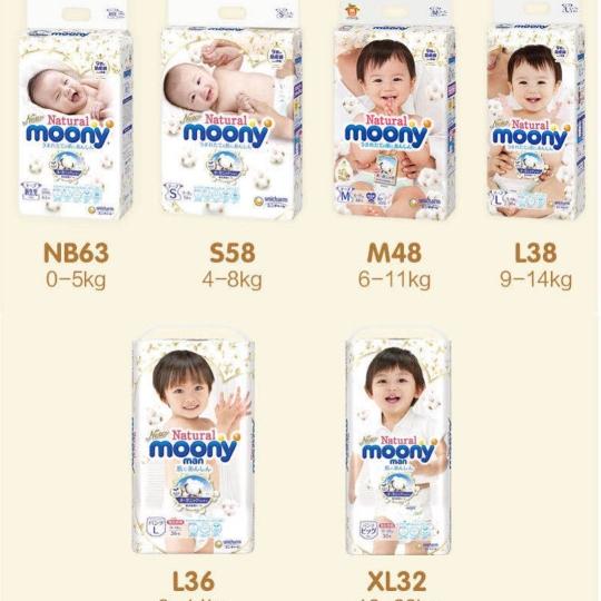 moony 有機紙尿片