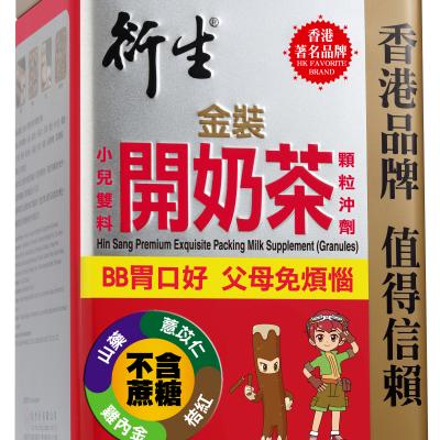 金裝開奶茶澳門版2019