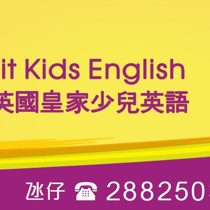 web_宣傳Banner