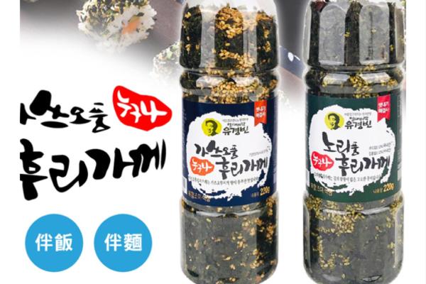 韓國手工海苔鬆 原價$59