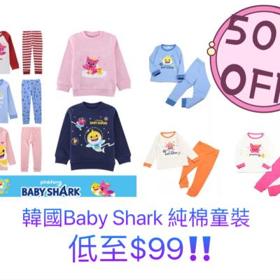 韓國Baby Shark純棉童裝