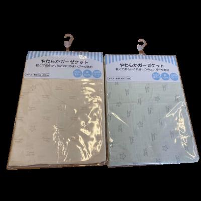 日本akachan二重紗被仔 $1