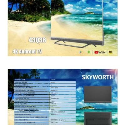 43Q36 4k智能電視