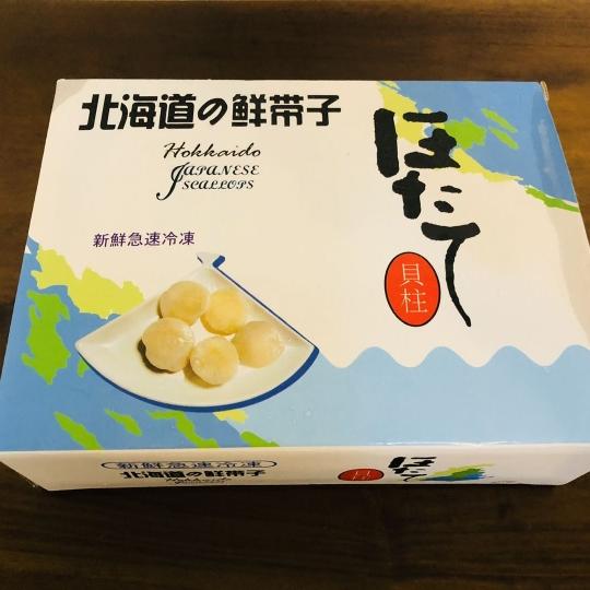 06_北海道熟食帶子