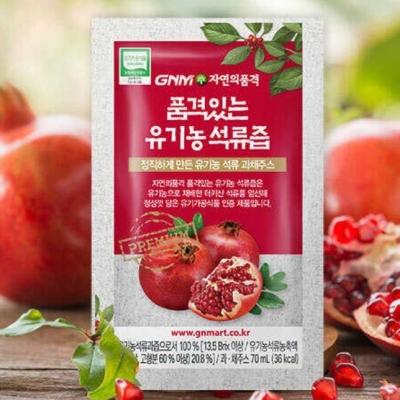 韓國紅石榴純液70ml