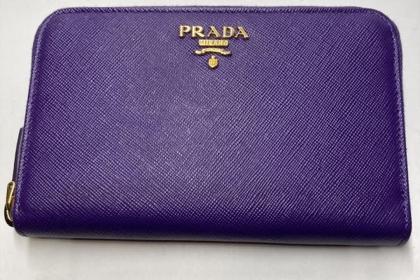 Prada 紫色拉鍊真皮銀包 $4300.- $3800 (6)