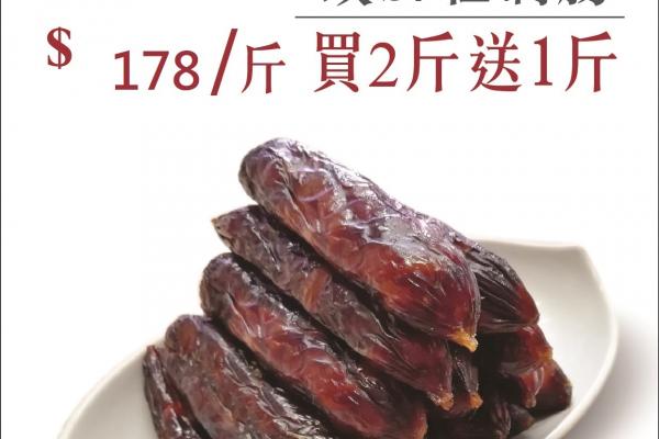 豉肝粒潤腸