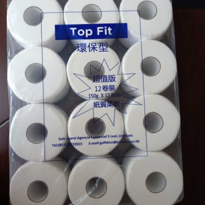 TopFit纸巾-1